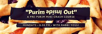 Shiurim (2).png