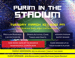 Purim in the Stadium