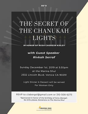 The Secret of The Chanukah Lights