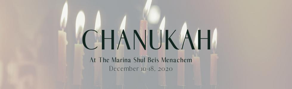 Chanukah web page 2020.png