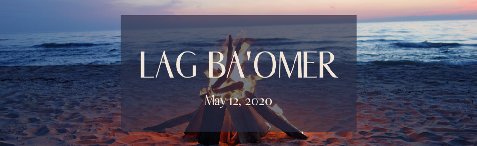 Lag BaOmer web page.png