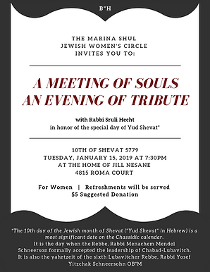 """A Meeting of Souls"" with Rabbi Yisroel Hecht"