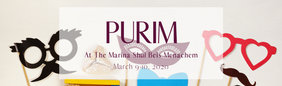 Purim web page.png