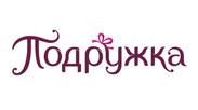 Сеть магазина косметики, парфюмерии и бытовой химии «Подружка»