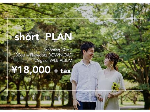 NEW [short PLAN] release!