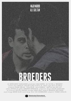Broeders (2014)