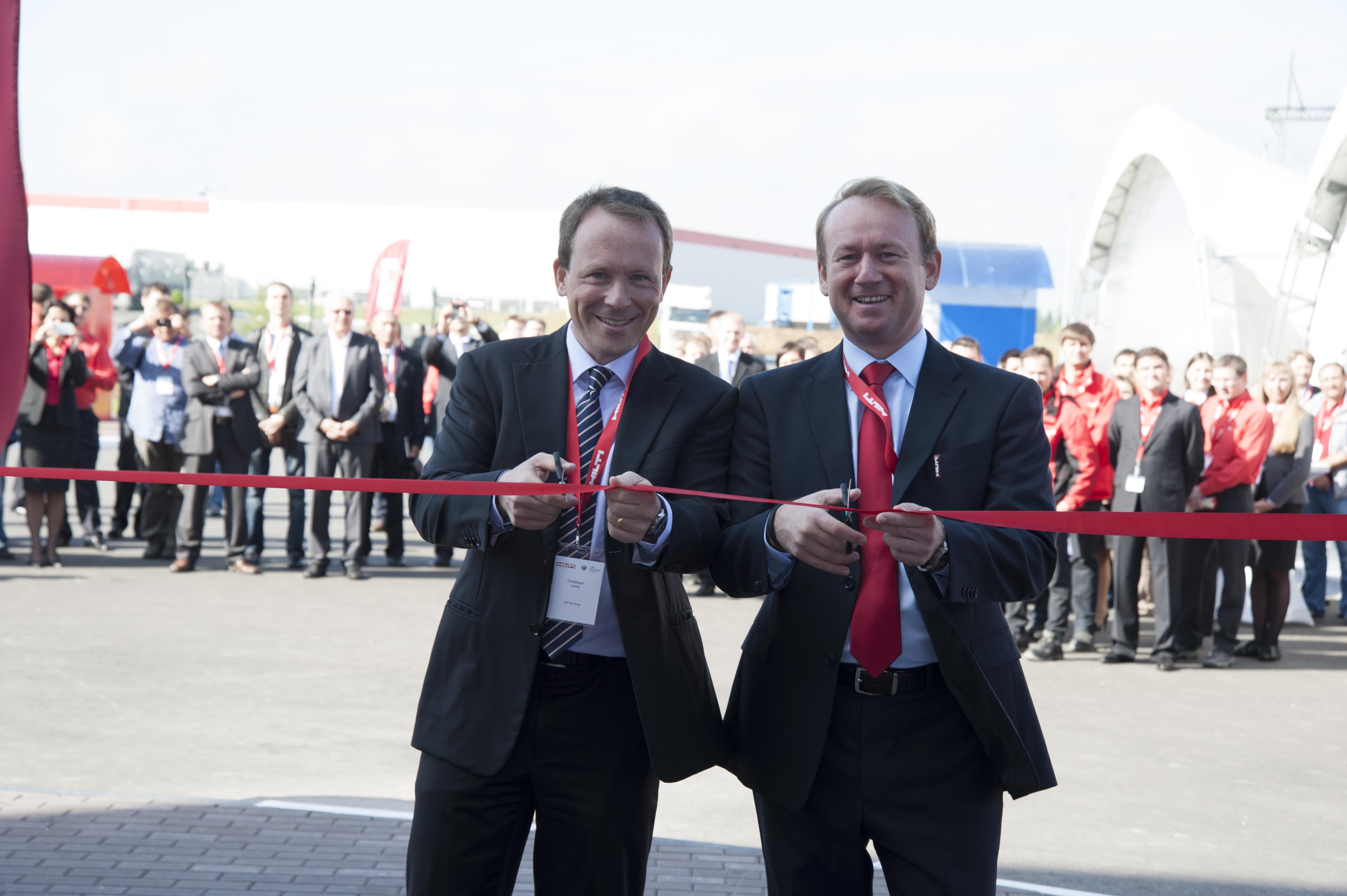 Открытие завода Hilti в Лобне