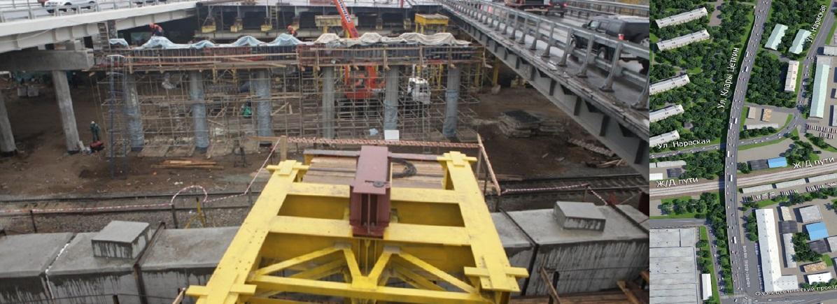 Реконструкция Коптевского путепровод