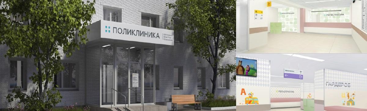 КАП ремонт 62 больниц