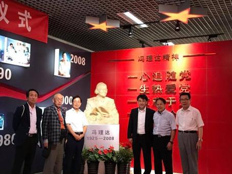 燕郊特区、北京、武漢、成都、天津を訪問しました。