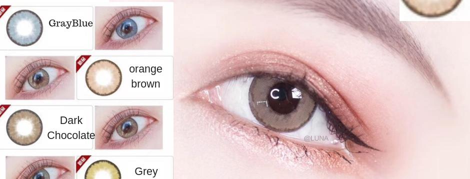 Dior Orange Mix Brown