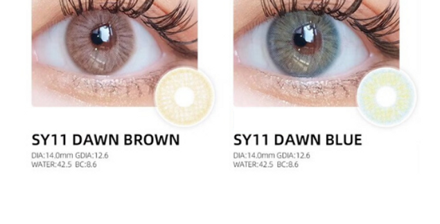 NOVA 14.0mm DAWN BROWN and DAWN BLUE