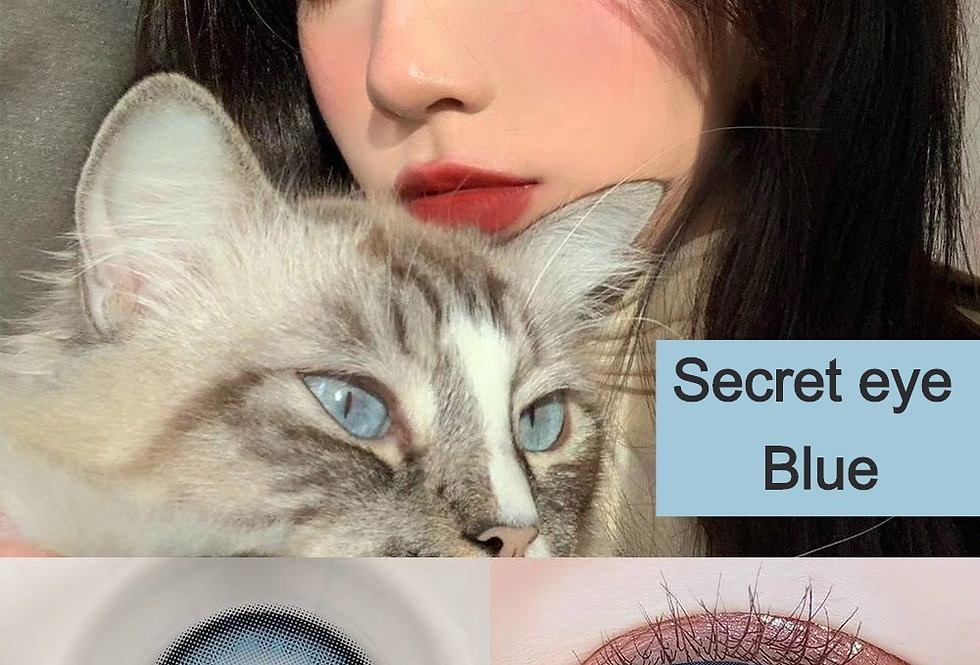 14.5mm Secret eye Blue