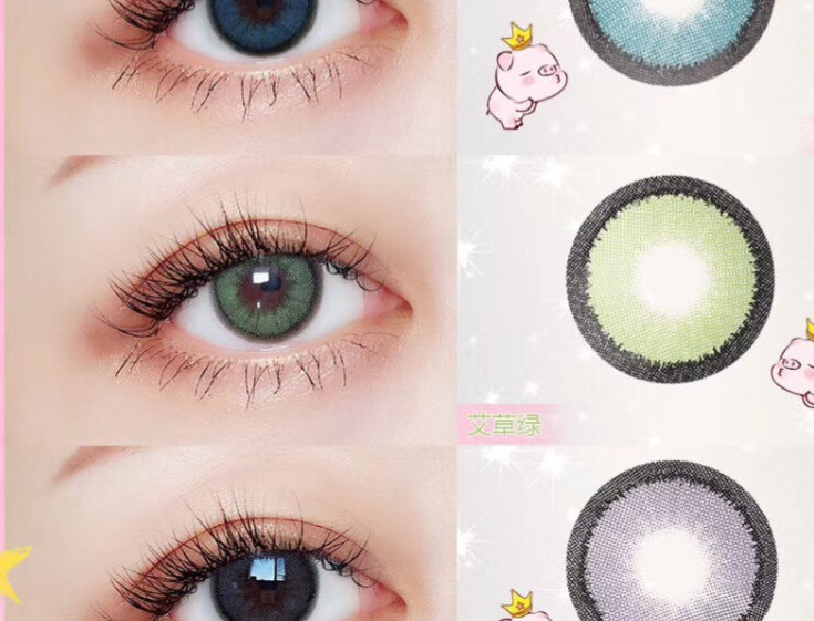 Contact lens - Amoure Natural 14.2mm Korea Cosmetic circle lenses