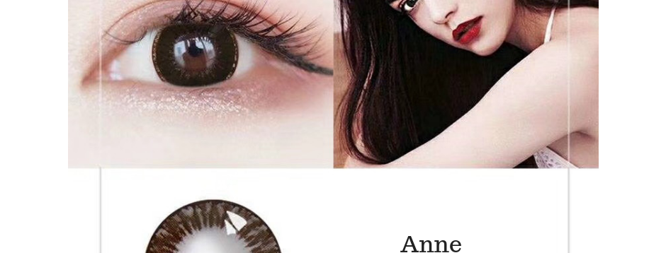 Anne Dark Chocolate [premium]