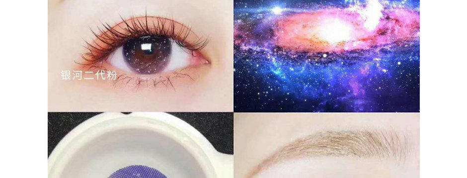 GALAXYBLEND PINK Contact lens -Korea Cosmetic circle lenses