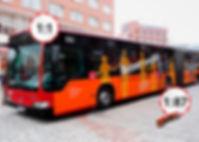 foto_referenzen-specials-ver.di-bus-schm