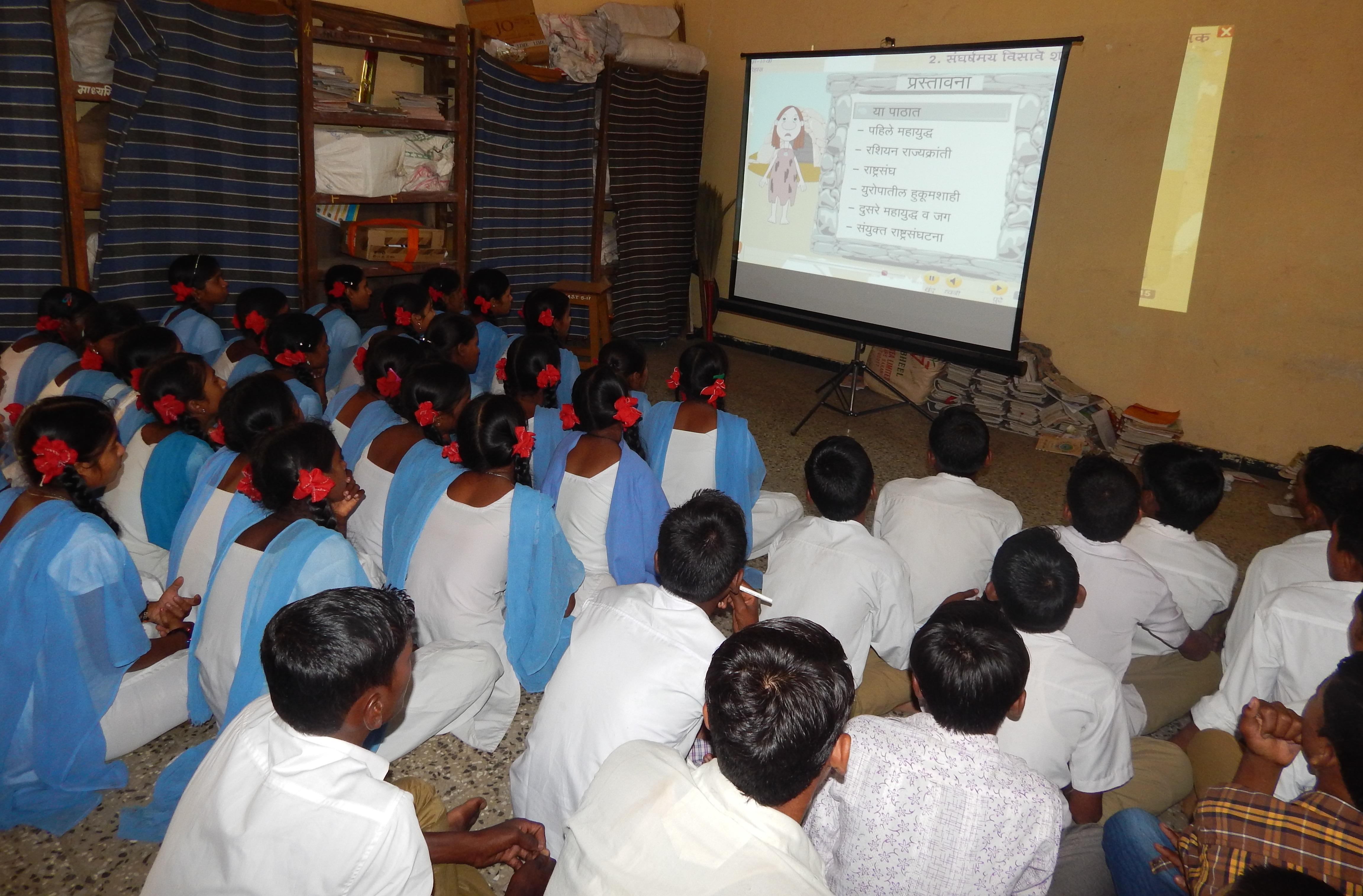 E Learning Banner 5