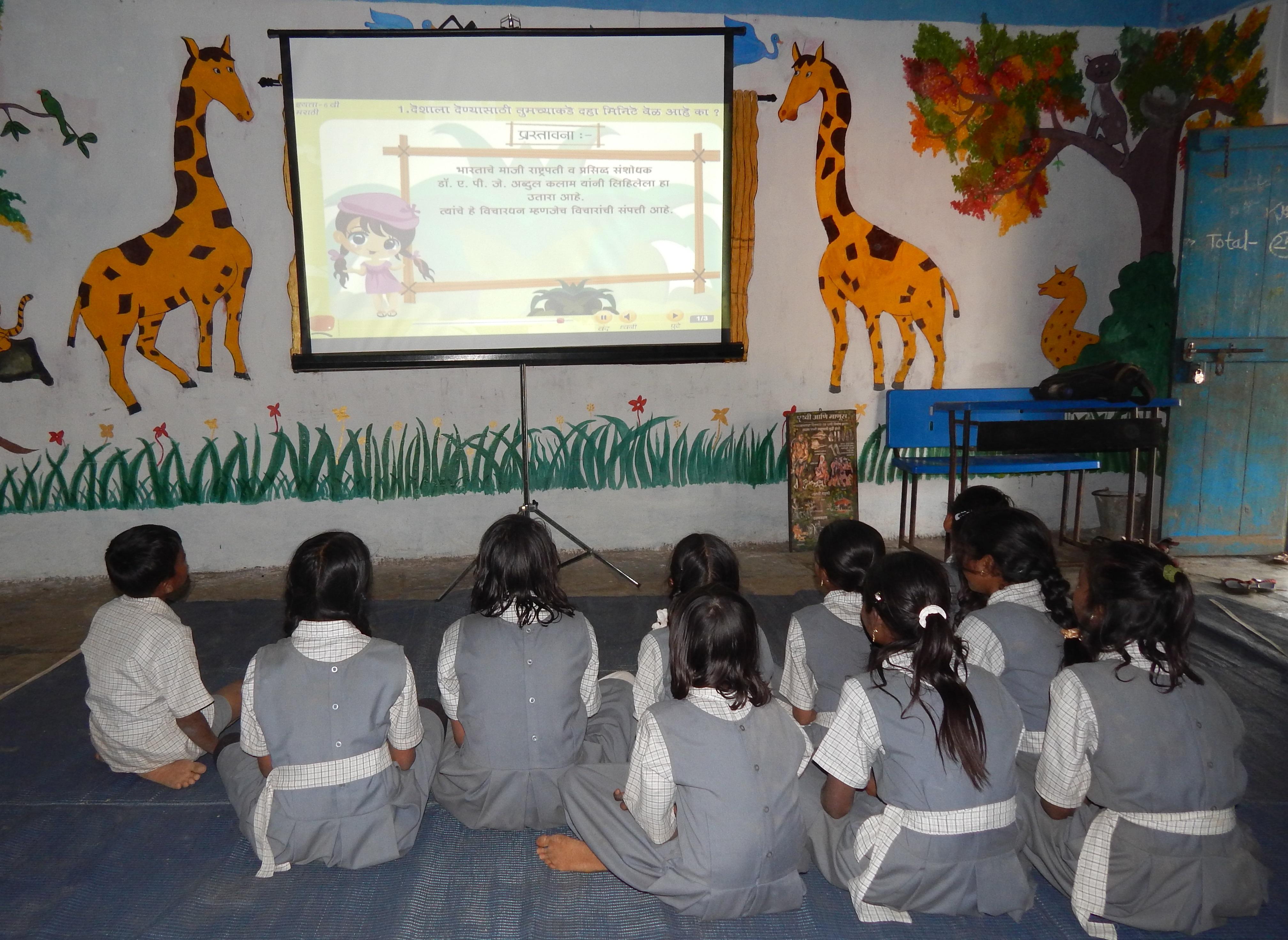 E Learning Banner 1