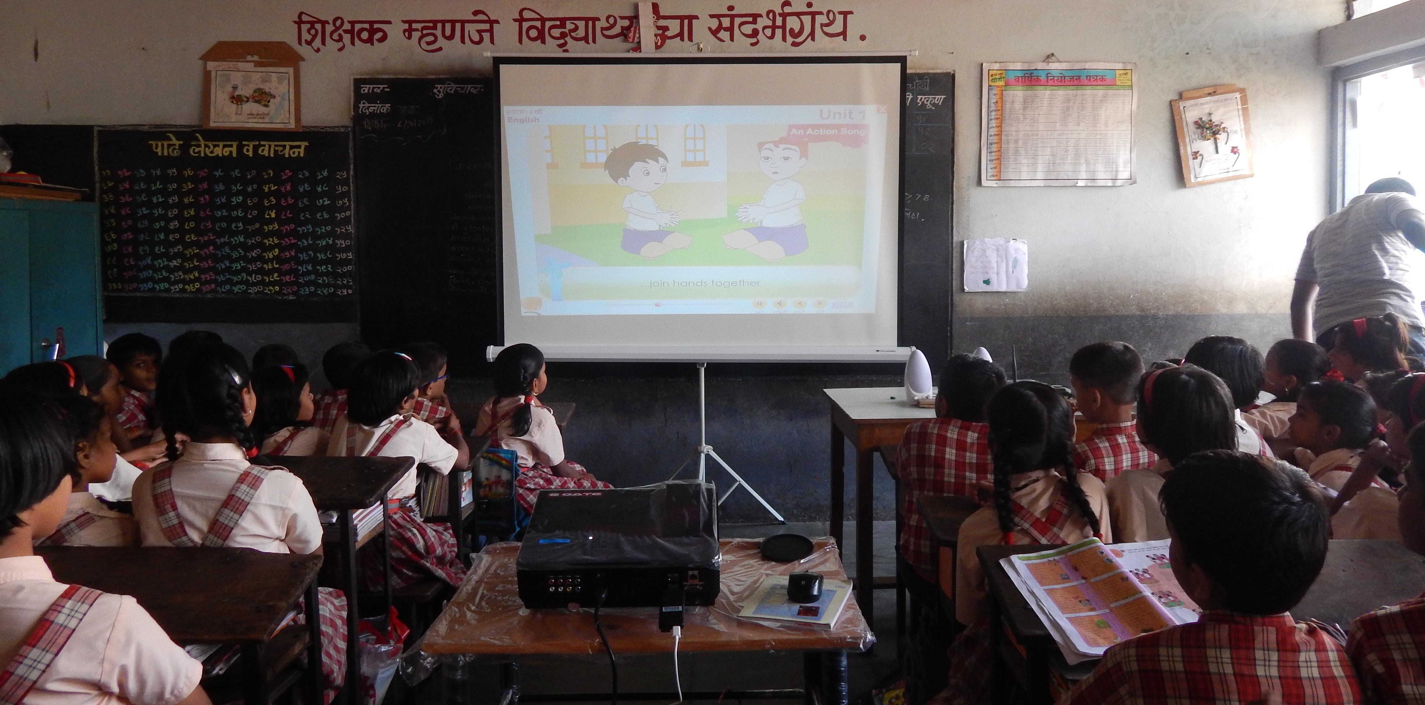 E Learning Banner 2