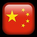 China-01.png
