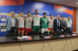 Bulgaria Volleyball 2