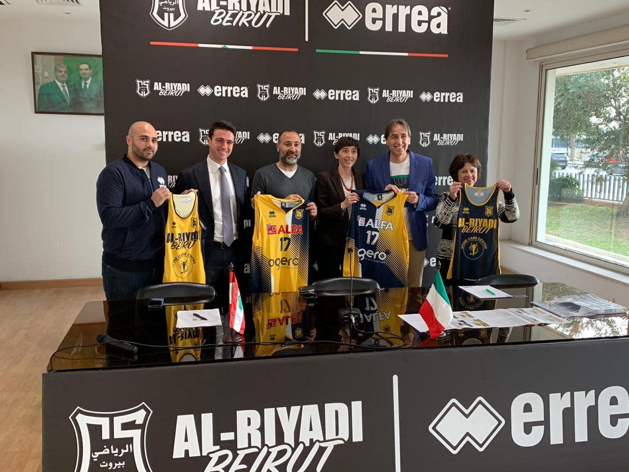 alriyadi-basket2