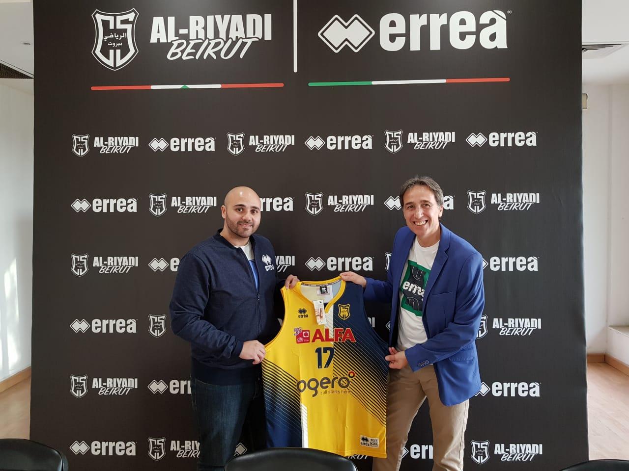 alriyadi-basket1