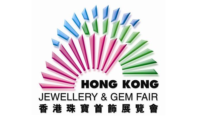 Hong Kong Sept 2020