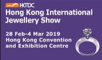 Mar HK 2019.JPG