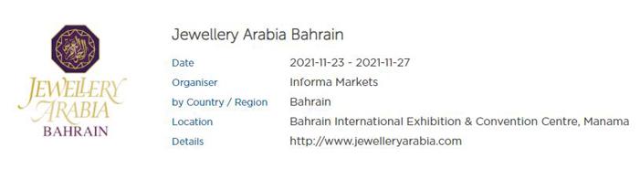 Bahrain Show 202111