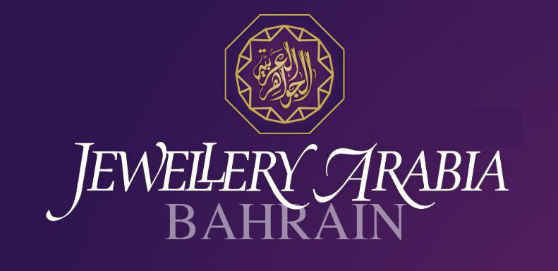 Bahrain 2020