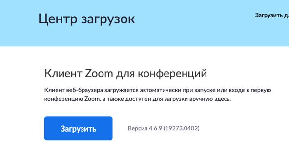 Снимок экрана 2020-04-06 в 11.38.00.png