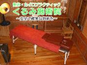 相生姫路たつの太子の腰痛の改善