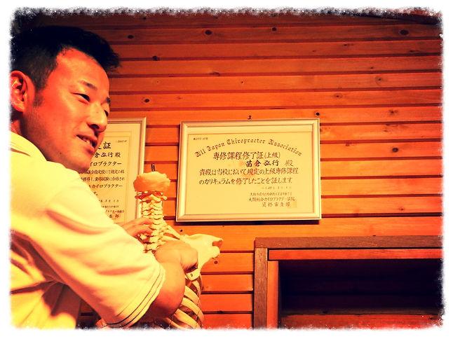 太子・相生・たつの・姫路で骨盤と腰痛の事はおまかせください