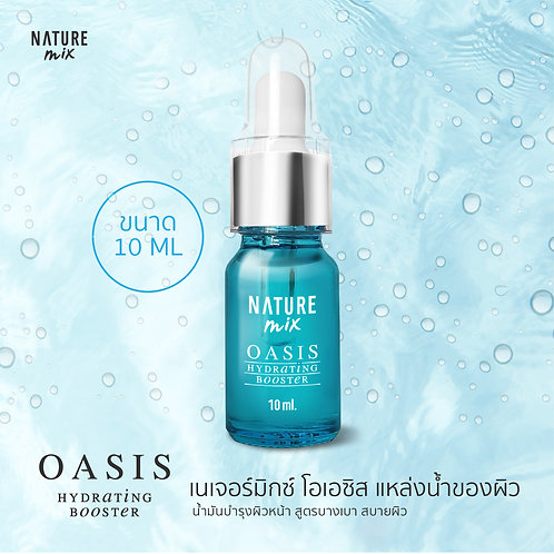Oasis Hydrating Booster 10ML.