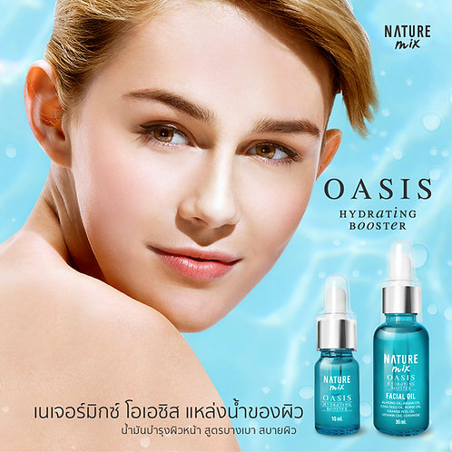 Oasis Hydrating Booster 30ML.