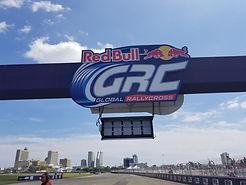 GRC Start Truss Sign 1.jpeg