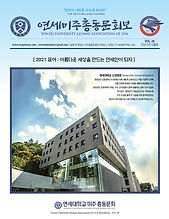 4_APRIL 2021-cover.jpg