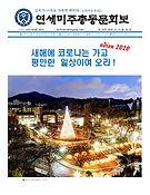 12월호 표지.JPG