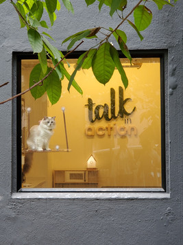 Talk in Action Exterior