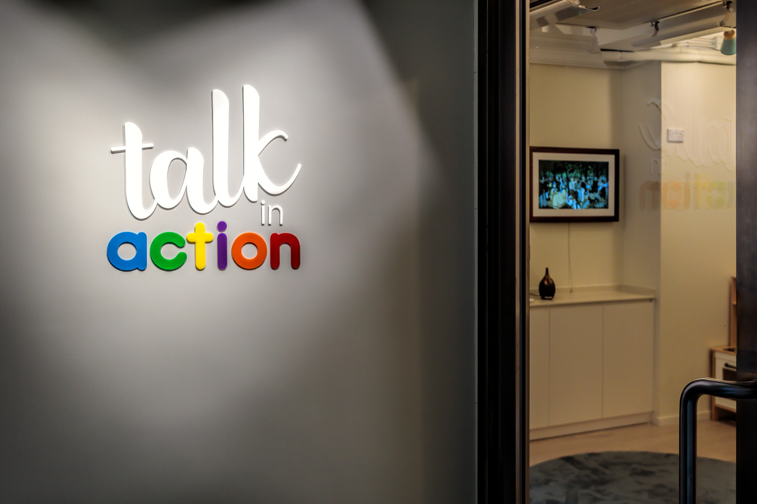 Talk in Action Entrance Way