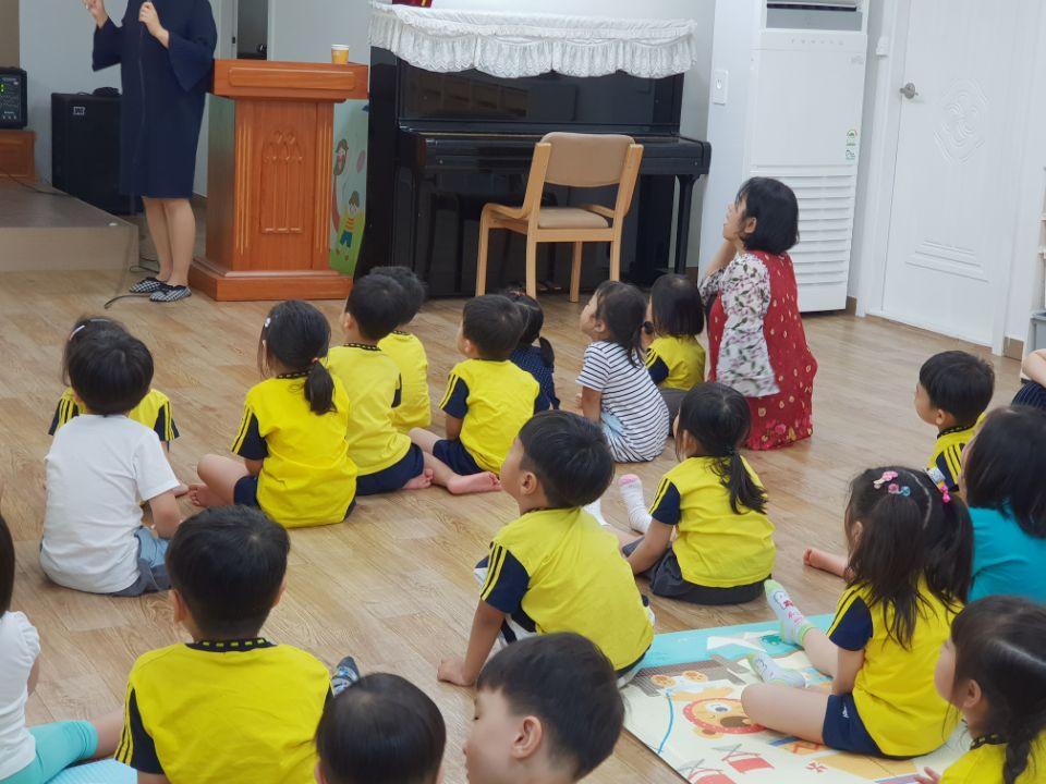어린이집 예배