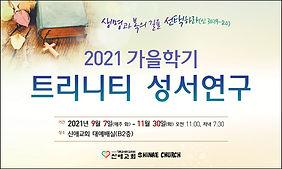 KakaoTalk_20210901_180054740.jpg