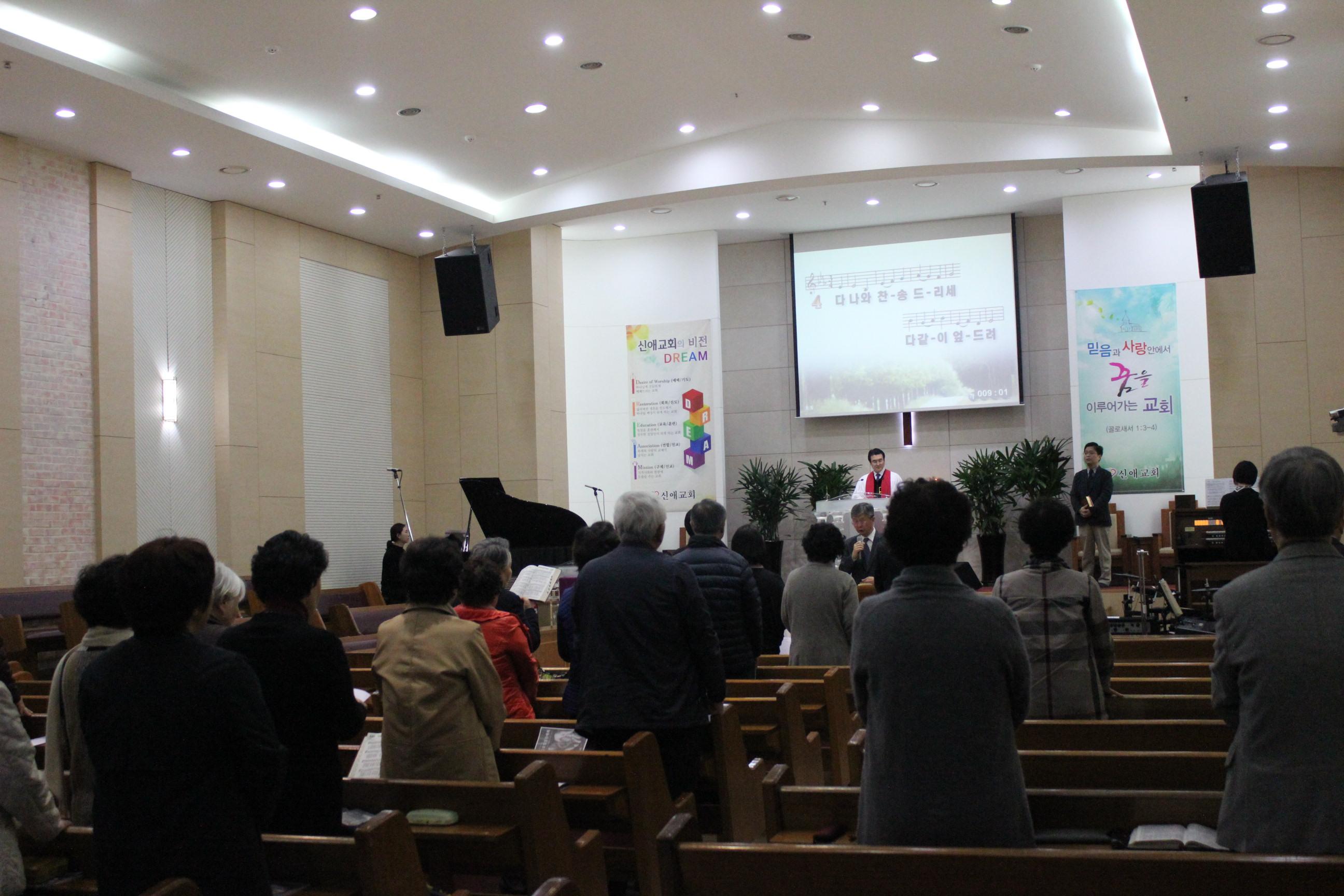 2018 성금요일 성찬예배