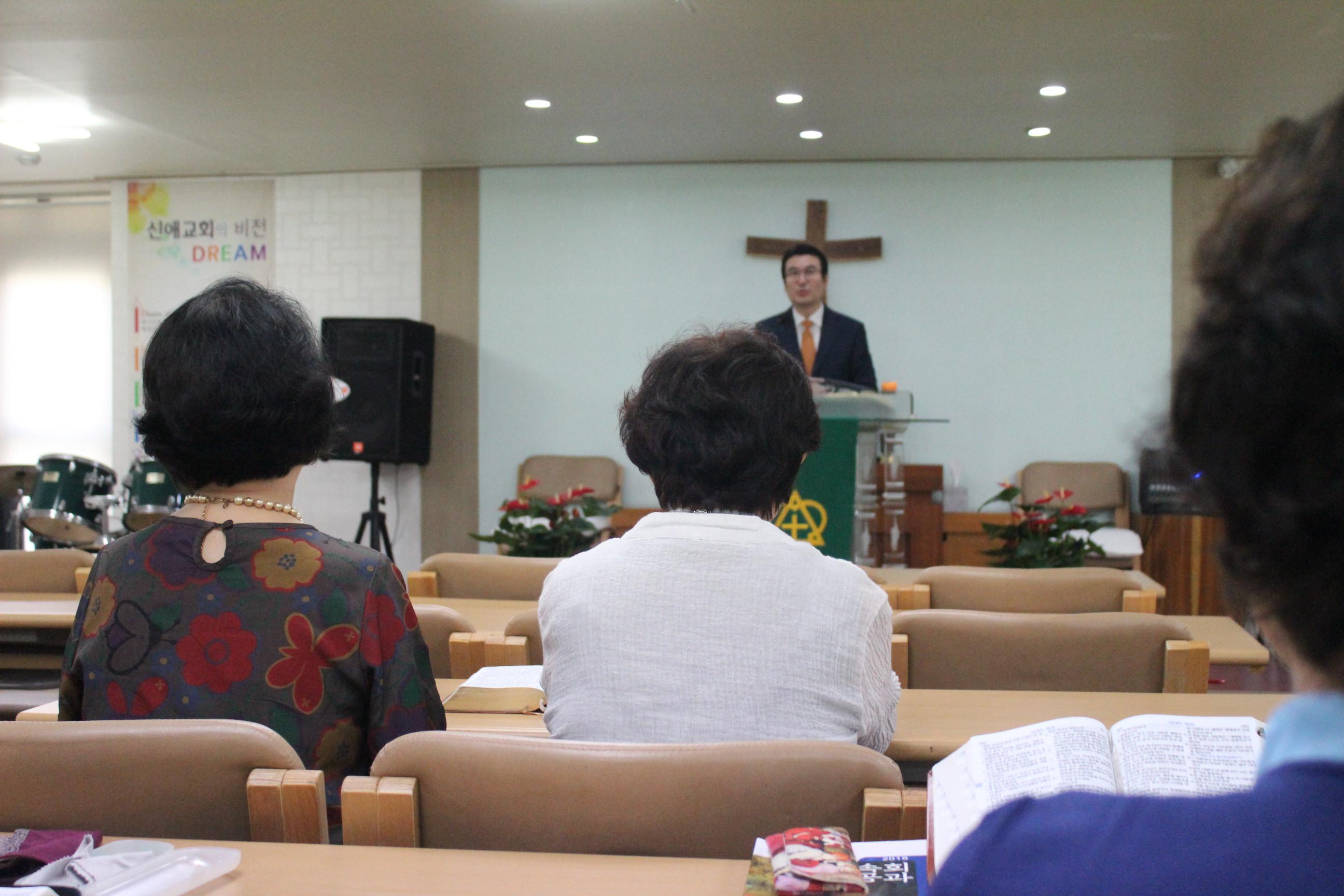 신애교회 연합속회