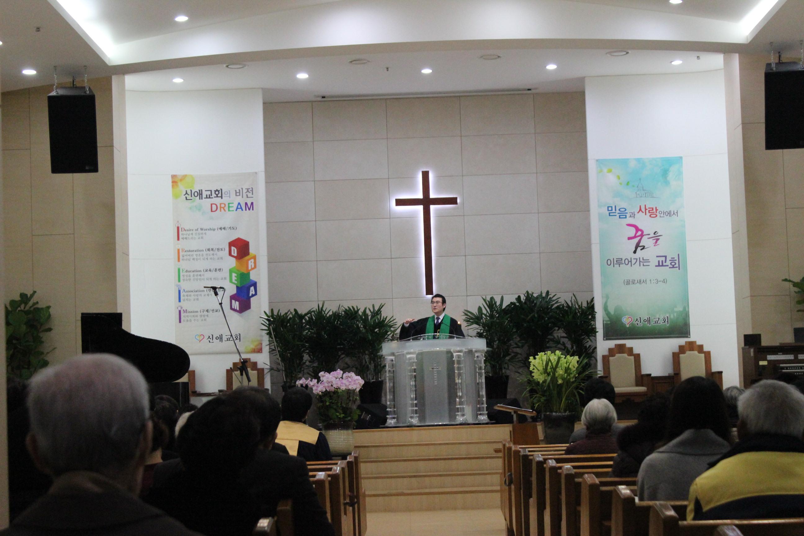 2018 교사임명예배