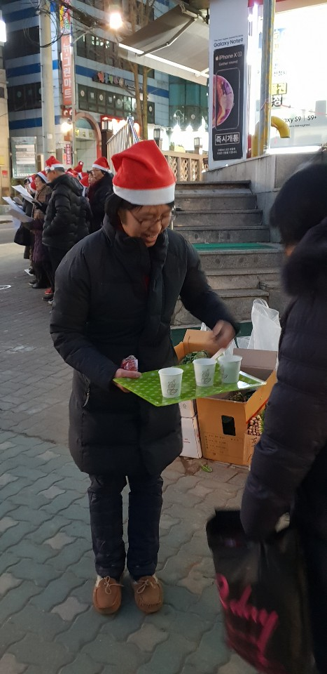 크리스마스 이브닝전도