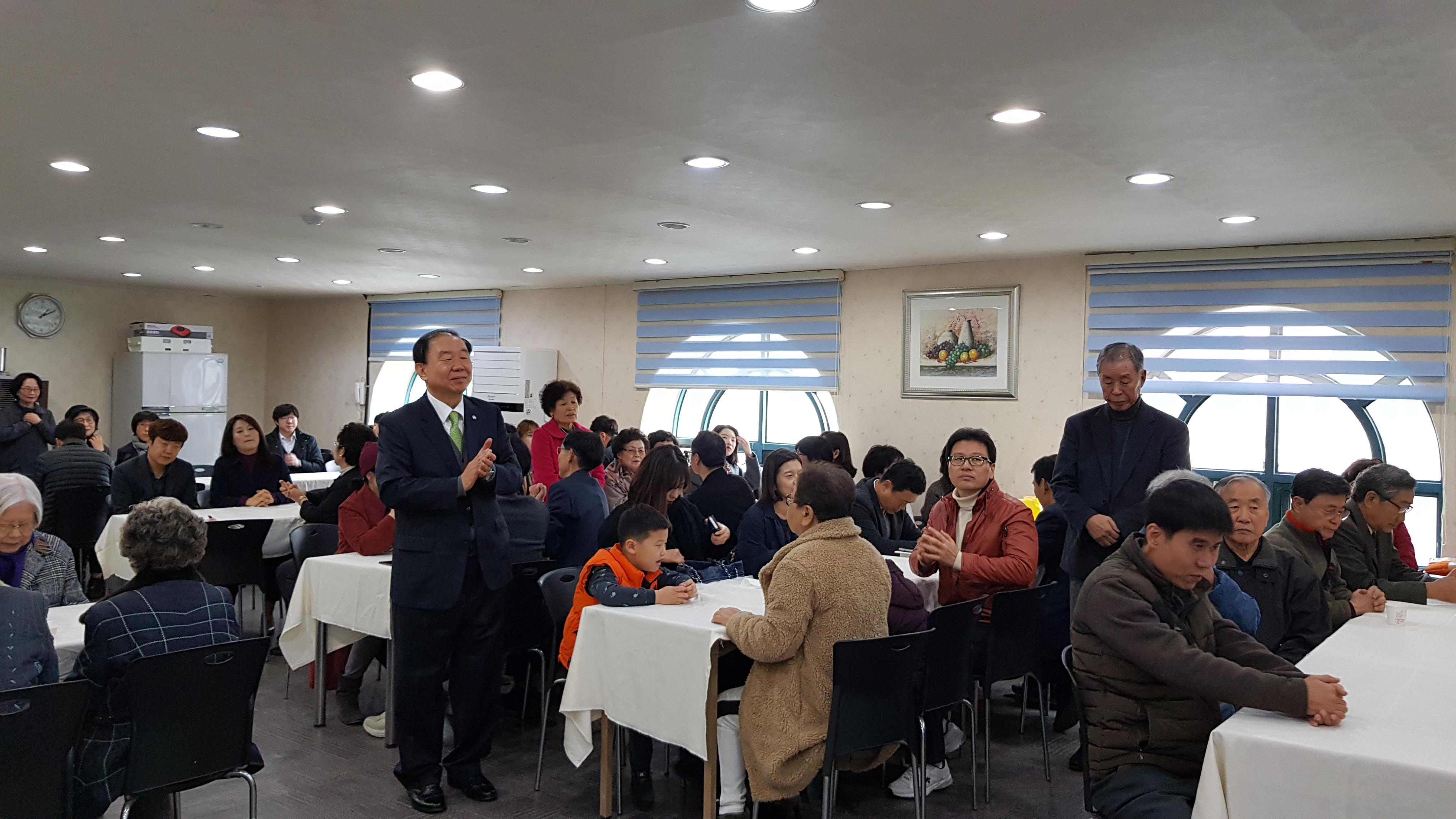 추수감사 / 42주년 기념주일