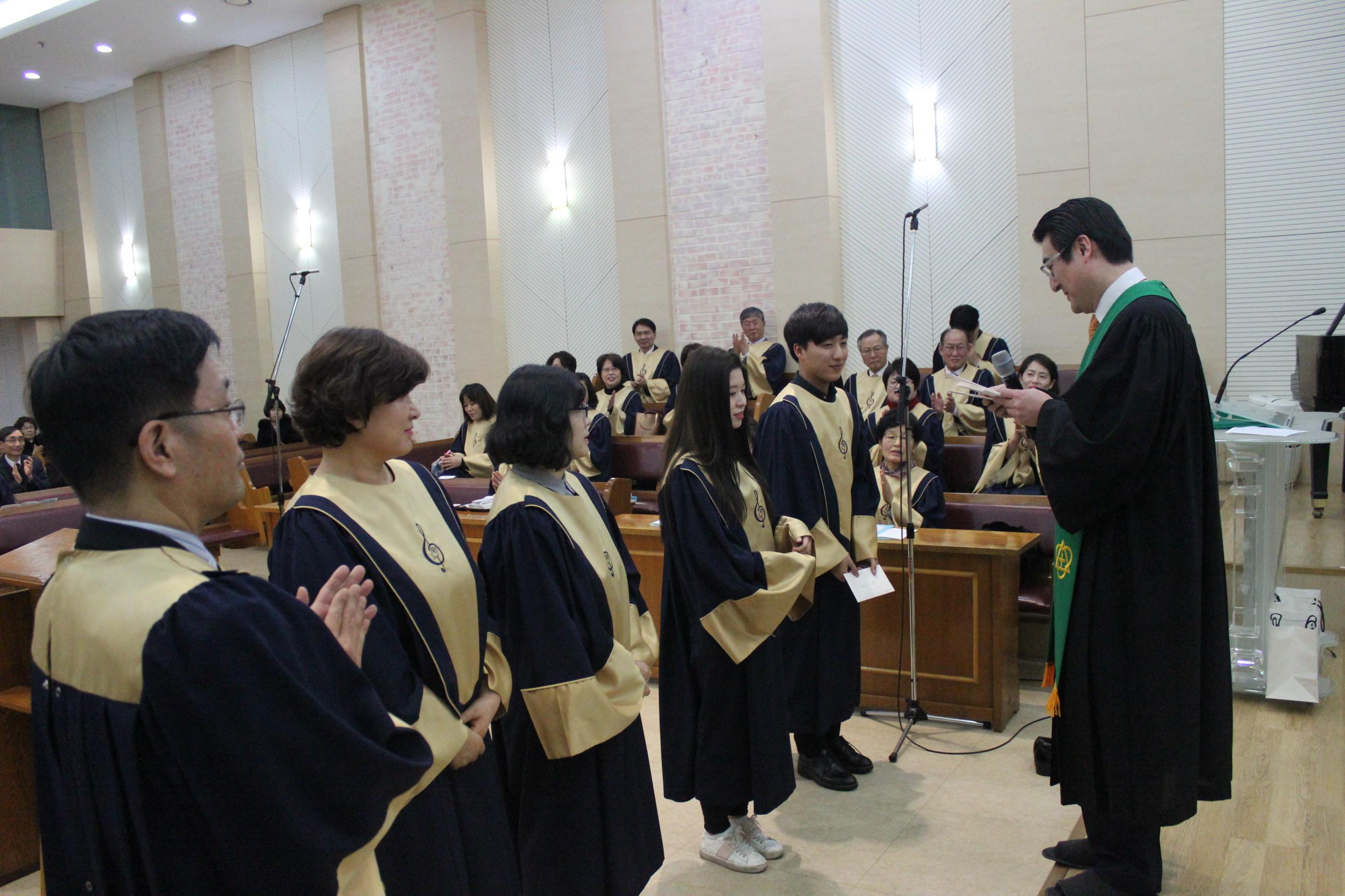 2018년 성가대 장학금 수여